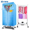 220V 900W Kleidung Trocknen Kleiderschrank Haushalt 10 Kg Große Kapazität Kleidung Pflege Maschine HGY905P Elektrische Kleidung Trocknen Maschine
