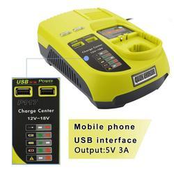 3A 12V 14.4V 18V ładowarka do obsługi Ryobi P117 akumulator akumulator narzędzie ni cd ni Mh akumulator litowo jonowy P110  p111  P107  P108 w Ładowarki od Elektronika użytkowa na