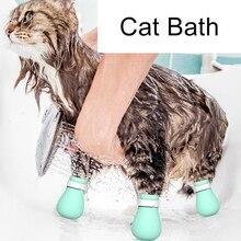 Моющиеся кошачьи ноги кошачьи принадлежности для ванны кусачки для ногтей кусачки для ванной сумка для ванной с защитой от царапин и укуса сумка для кошек Регулируемая Защита для лап см