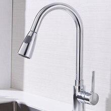 Смеситель для кухни, серебристый, с одной ручкой, выдвижной кухонный кран, с одной ручкой, поворотный, 360 градусов, смеситель для воды, смесит...