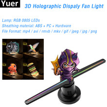 3D Hologram Projector Fan Dynamic Pattern Lights 224Pcs LED Lamp Remote Advertising Display For Mall Subway Shop Road SD Card(China)