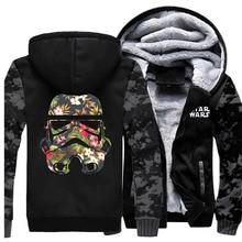 Star Wars Winter Jacket Camo Men Fleece Starwars T