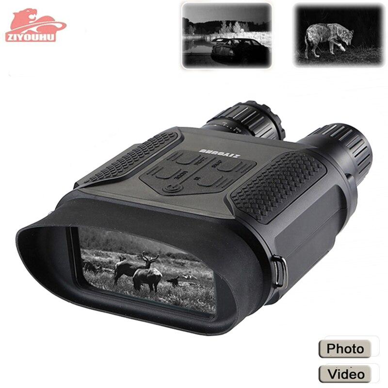 7X31 ZIYOUHU HD инфракрасные цифровые очки ночного видения камера ручной бинокль изображение видео запись инфракрасная камера NV400B широкоформатн...