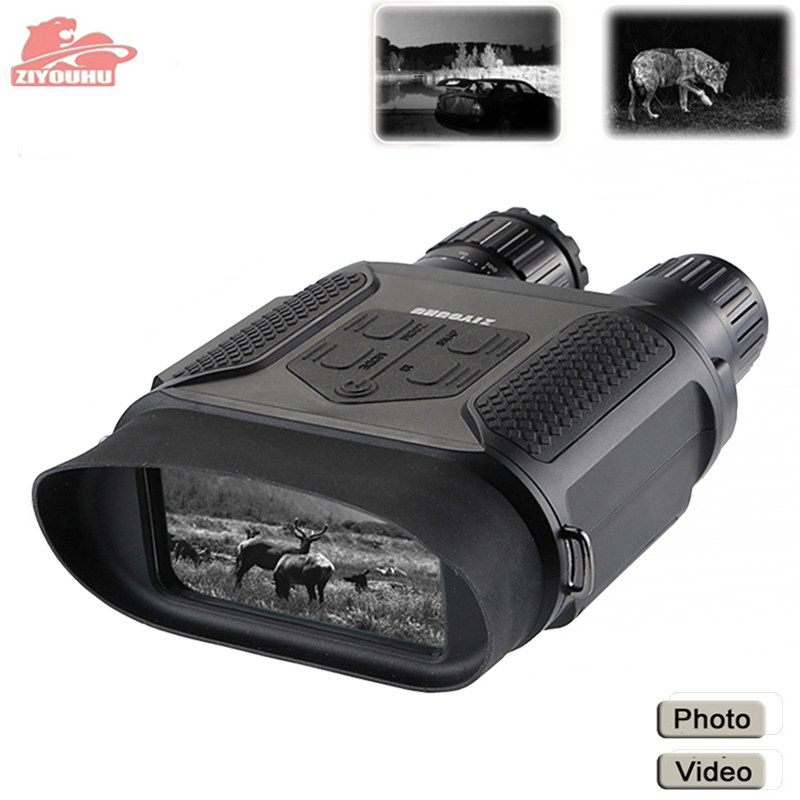 7X31 ZIYOUHU  infrarrojo HD Digital visión nocturna gafas de mano Cámara binoculares imagen grabación de vídeo cámara infrarroja NV400B pantalla ancha