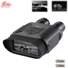 ZIYOUHU Infrared Digital Night Vision Goggles Camera Handheld Binoculars Image Video Recording NV400B Widescreen