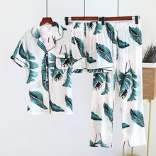 2021 New Women's Spring And Summer100%Viscose Pajamas Three-piece Short Sleeve + Shorts + Trousers Soft And Comfortable Homewear