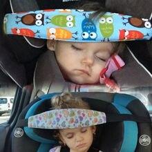 Детский ремень безопасности для автомобиля регулируемый крепежный