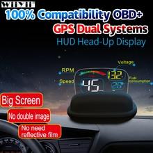 Obdhud C800 2 で 1 gps OBD2 ヘッドアップディスプレイオンボード車コンピュータC600 デジタルスピードメータープロジェクター駆動燃料消費