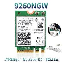 Двухдиапазонный беспроводной сетевой адаптер для intel 9260