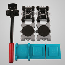 50^8pcs Home Trolley Easy Furniture Lifter Mover Tool Set Mo