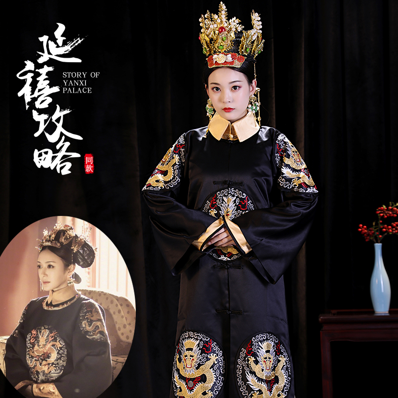 Chinese traditional dress Embroidery set Costume play TV same paragraph stage performance cheongsam black hanfu cos princess
