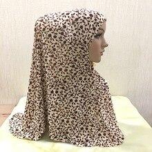 Длинный мусульманский хиджаб с цветочным принтом