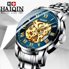 HAIQIN 2019 New Men's Mechanical Watches top brand luxury watch men automatic watch men skeleton waterproof clock montre homme цена 2017