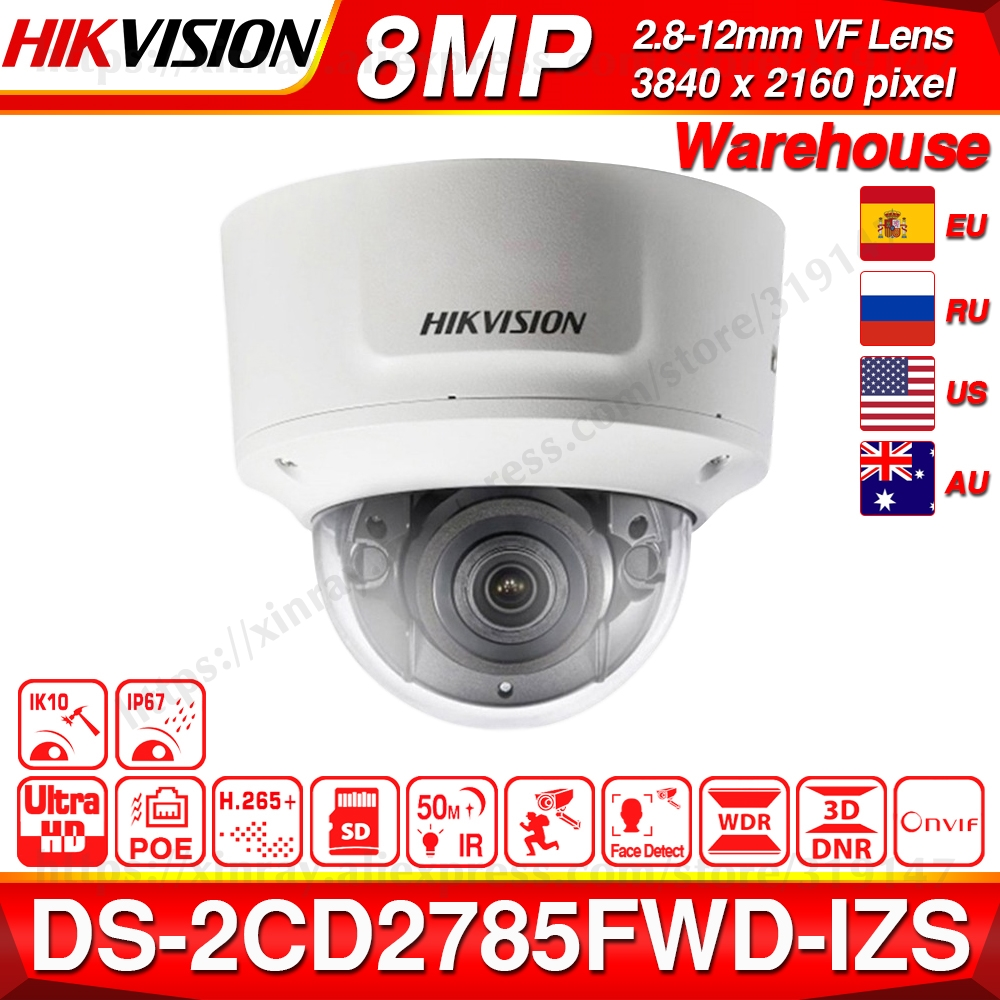 Hikvision DS-2DE3304W-DE 3MP PTZ Dome IP Camera POE P2P IP67 IK10 4X Zoom CCTV