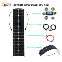 Boguang 50w soalr panel cell Monocrystalline silicon module 10A controller MC4 cable connector 12v battery  led light RV charge boguang 18v 50w etfe solar panel monocrystalline cell pcb module mc4 connector 10a controller for 12v barrery rv yacht car light
