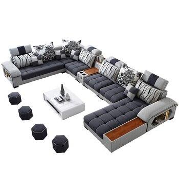 Fabric sofa modern minimalist size apartment chaise living room combination Nordic England new LU technology cloth sofa