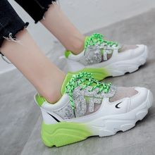 Superstar ladies sneakers summer breathable mesh women shoes 2020 new arrival runway shoes woman