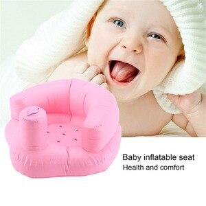 Детское надувное кресло, диван для ванной, обеденный стул, розовый, зеленый, ПВХ, детский портативный игровой коврик, диваны, обучающий стул