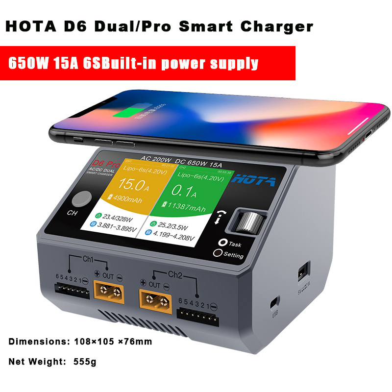 HOTA D6 Dual/Pro Smart Charger AC200W DC650W 6S 15A For Lipo LiIon NiMH Battery With IPhone Samsung Wireless Charging