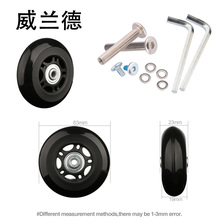 Replacement wheels  luggage parts 63mm*23mm new fashion replacement universal casters password box mute