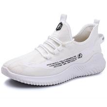 Letnie nowe męskie buty sportowe na co dzień wygodne siatkowe oddychające modne na wszystkie mecze ultralekkie buty sportowe do tenisa dla mężczyzn tanie tanio DOGNTNR Siateczka (przepuszczająca powietrze) CN (pochodzenie) RUBBER ZSZYWANE Stałe Dla osób dorosłych Mesh Lato lfrxlb