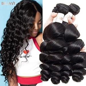 Dejavu свободные волнистые пряди, 4 пряди, не Реми, волосы, пряди, натуральный цвет, человеческие волосы, пряди для наращивания, Cabelo Humano