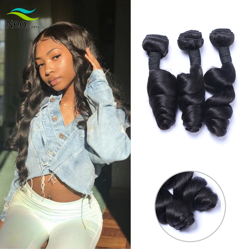 Neobeauty Hair Brazilian Loose Wave Hair Bundles 1/3/4 Bundles Virgin Human Hair Weave Bundles 100% Human Hair Extensions
