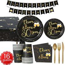 2021 New Cheersbeers Happy Birthday Party Decor 30-90th Birthday Women Men 30-90 Birthday Cheers &Beers Birthday Decorations