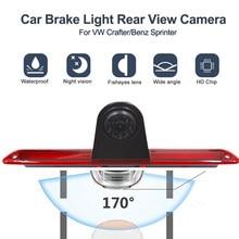 Ccd do carro invertendo câmera de visão traseira ir led luz freio estacionamento visão noturna backup para mercedes benz sprinter vw crafter