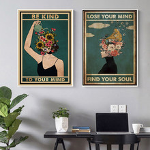 Mental Be Kind To Your Mind Mental Health Posters and Prints Wall Decoration Vintage Wall Art Picture Canvas Painting Home Decor