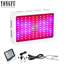 Full Spectrum 300W LED Grow Light Red/Blue/UV/IR Grow Lamp for Indoor Hydroponic Plant  Flower vegetables High Yield plant light стоимость