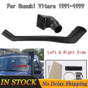 Car Snorkel Kit For Suzuki Vitara 1991-1999 1.6L Petrol G16B 4WD 4x4 Left Right Side Air Intakes Parts Set Auto Accesssories(China)
