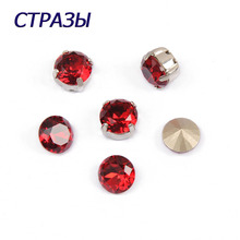 CTPA3bI 1357 Brilliant Cut Light Siam Needlework Beads Charms For Jewelry Making Rhinestones Crystal Strass Point Back Crafts