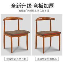 Имитация дерево, кованое железо Рог стул спинка стул простой чай с молоком десерт магазин ресторан кофе стул 2 штуки от продажи