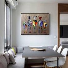 Абстрактные Зебра на холсте настенные картины красочные Животные