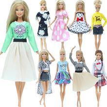 1 ensemble mode multicolore tenue vague Point robe chemise Denim grille jupe quotidien tenue décontracté accessoires vêtements pour poupée Barbie