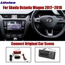 Liislee For Skoda Octavia Wagon 2017~2018 Car Original Screen Upgrade Reverse Image Rear Camera Dynamic Trajectory Trunk Handle