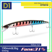 D1 Sea fishing New 190mm 36g minnow lure Trolling Sinking Depth 0.6-0.9m Long casting Jerkbait Seawater swimbaits for seabass