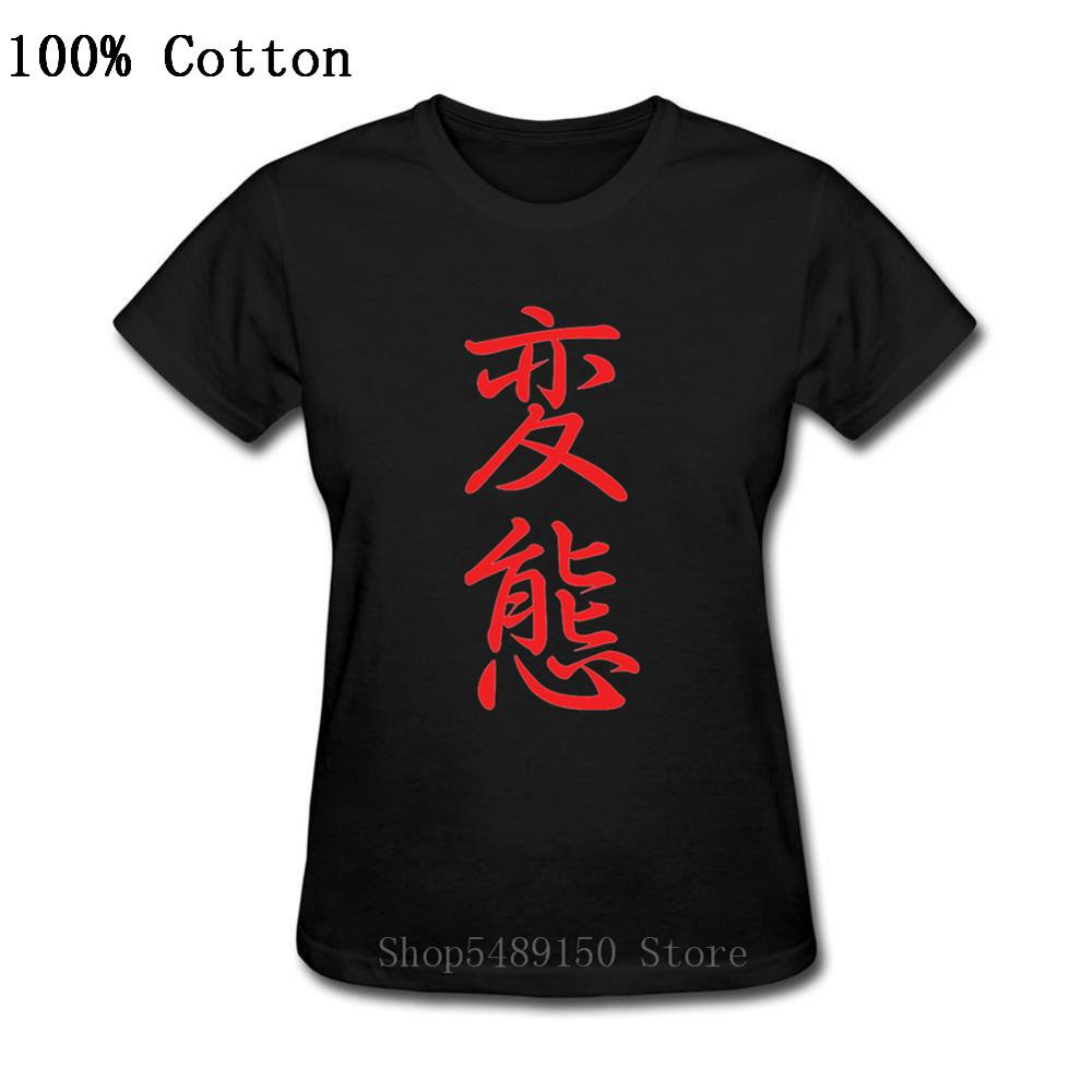 Cospa Null Zwei Liebling Im Franxx T-Shirt Schwarz Anime Otaku Größe XL Japan