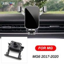 Автомобильный мобильный телефон с держателем для mg mg6 2017