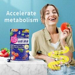 ISDG nuit Enzyme réduire la graisse améliorer la qualité du sommeil Accerlate minceur fruits légumes Composite pilules amaigrissantes produit de perte de poids