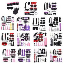 Dildo Vibrator Anal Plugs Handcuffs Whip Nipples Clip Blindfold Breast Pump BDSM Games Adult Sex Toys Kit For Couples