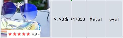 1603962508(1)
