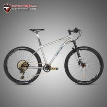 Zute New Barrel Shaft Mountain Bike Titanium Alloy XX1-12 Speed Match DT Front Fork Wheel Set off-Road Race road bike