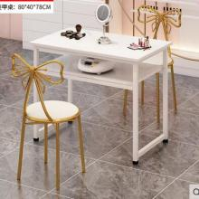 Manicure table and chair