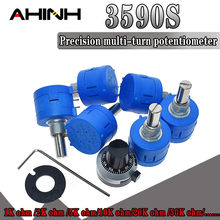Ahinh-potenciómetro multivuelta 3590 1k 2k 5k 10k 20k 50k 500 k ohm resistor potência ajustável 100 3590 102 202 502