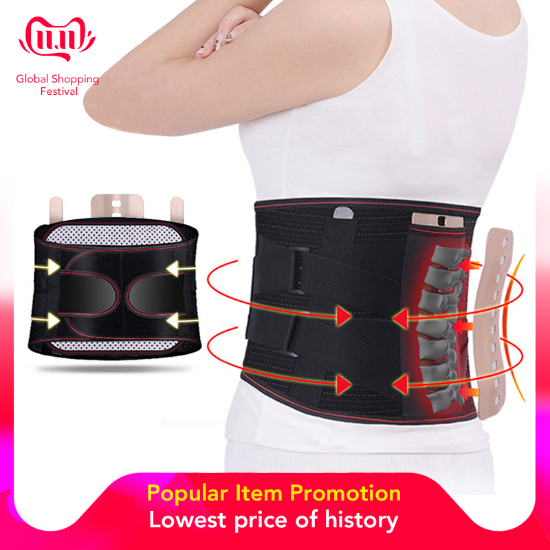 Lumbar Spine Support Belt Lower Back Orthopedic Strain Pain Relief Magnetic Therapy  Waist Back Brace Adjustable Elastic Fixed