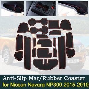 Противоскользящая дверная резиновая подушка для Nissan Navara NP300 D23 2015 ~ 2019 2016 2017 2018 красные желобчатые коврики аксессуары для салона автомобиля