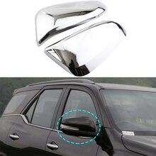 Автомобильный зеркальный чехол Zlord для Toyota Fortuner 1 пара АБС хромированного зеркала заднего вида Защитная крышка для автомобиля