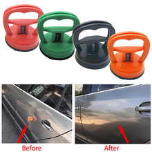 Mini Car Dent Puller Remover Auto Body Dent Removal Tools Strong Suction Cup Smart Phone Repair Tool Car Repair Kit